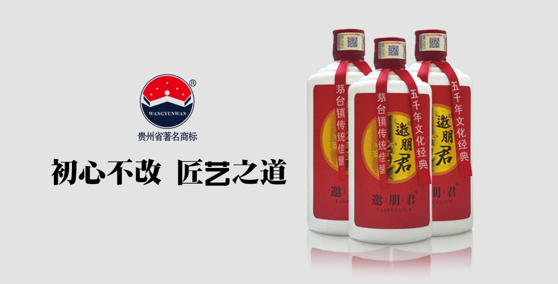 jiangyizhidao1