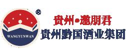 贵州黔国酒业集团